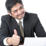 【退職時に受け取るべき書類~完全版~】元人事担当者が丁寧に説明