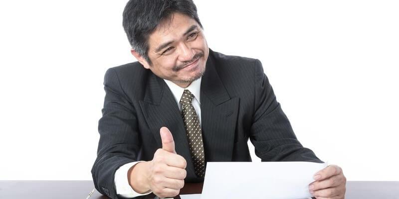 退職時に会社から必ず受け取る書類