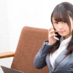 【人事向け】退職代行から電話を受けた時のスマートな対応とは