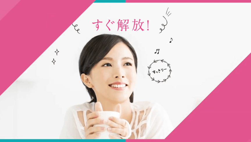 わたしNEXT動画(プレスリリース)